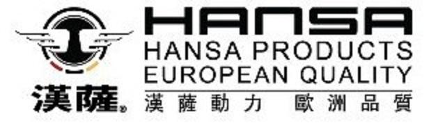 汉萨发电机有限责任公司