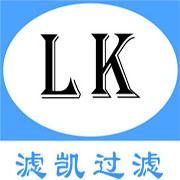 上海滤凯过滤设备有限公司