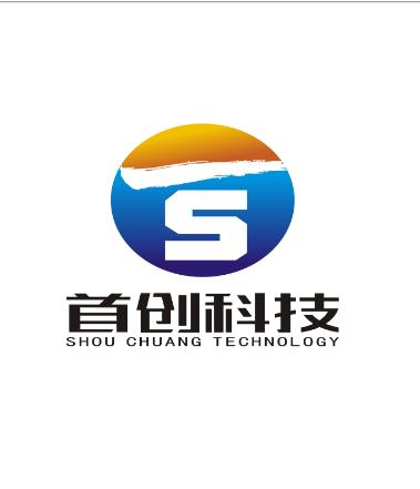 四川南充首創科技開發有限公司