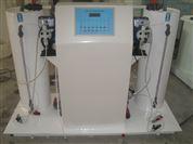 HB-5000二氧化氯发生器 城区污水全收集全处理
