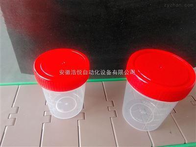 TM-210厂家定制椭圆瓶浩悦贴标机