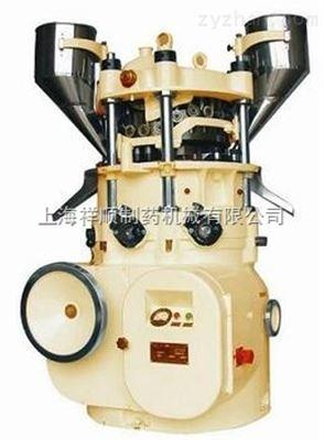 ZPW-25旋转式压片机