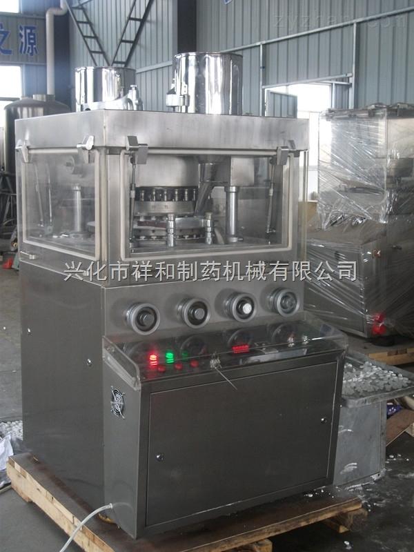 中药饮片ZPW29双层片压片机