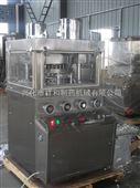 螺旋藻片压片机 保健品压片机(PLC触摸屏压片机)