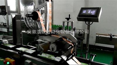 TM-1000全自动药监检测码贴标机