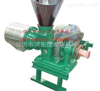 FMZ系列短轴磨面面粉机适合小规模使用