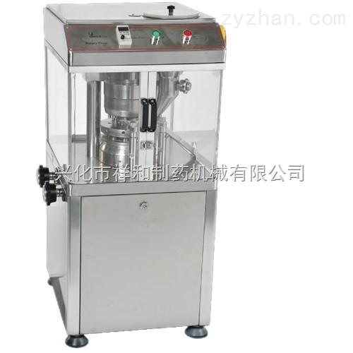 小型旋转式压片机|实验室压片机|制药压片机
