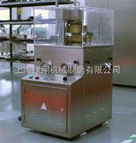 zp系列高速旋轉式壓片機廠家