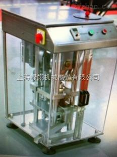 小型实验室压片机