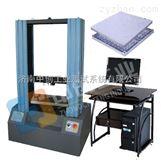 铝合金地板万能试验机#铝合金防静电地板试验机