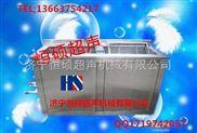 1000W单槽式超声波清洗机