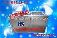 1000W單槽式超聲波清洗機