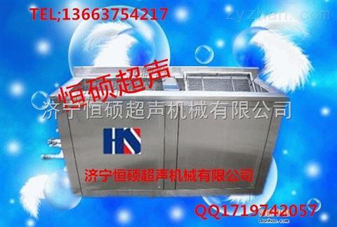 上海槽式胶塞铝盖清洗机