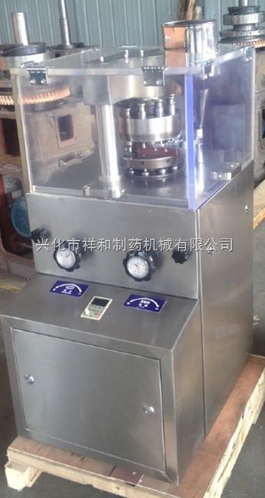 祥和片剂生产线设备 小型旋转压片机 药片机