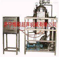 西安热销HSCT-G渗滤超声波提取机/渗滤提取设备