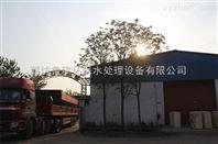 葫芦岛医院污水处理设备