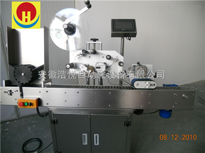 TM-400安徽全自动卧式圆瓶贴标机生产厂家