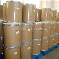 双氯芬酸钠原料药厂家