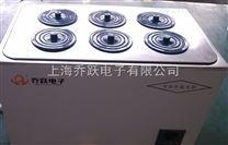 上海松江工業區九亭分區HH-530L水浴鍋