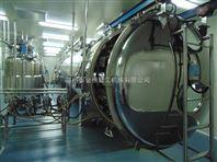 浙江真空带式干燥机