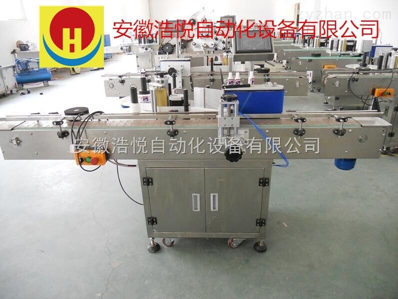 贴标机厂家  专业不干胶贴标机生产