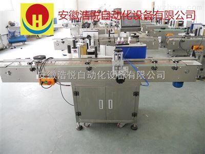 TM-50自动标签机