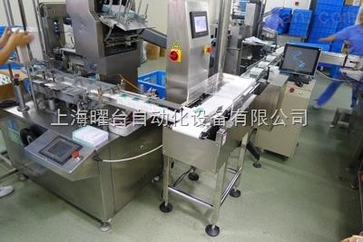装盒和重量选别一体机(YW-150),装盒和重量检测一体机,装盒分选一体机,分选机
