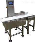 YW-300(100包/分)重量選別機YW-300(5g-5Kg),重量檢測秤,重量分選機,重量分選秤