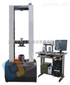 碟簧压力试验机#碟簧压力试验机报价#碟簧压力测试机