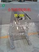 YK-100摇摆颗粒机