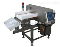 熱銷型散料專用金屬檢測機(有效檢測寬度550mm),金屬檢測機,金屬探測儀