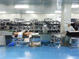 YDA-600-320橡膠金屬探測機YDA-600-320,橡膠金屬探測器,橡膠金屬探測儀