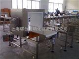 YD-700-350(100Kg)大重量金屬探測機YD-700-350,大重量金屬探測器,大重量金屬探測儀,大重量檢測儀