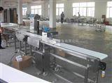 稱重數包一體機YW-220重量選別和數包一體機(YW-220),分選數包一體機,分選數包機,選別數包機