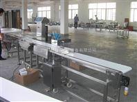 重量选别和数包一体机(YW-220),分选数包一体机,分选数包机,选别数包机
