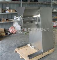YK160搖擺式顆粒機|雞精顆粒機