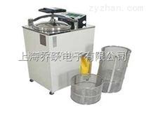 襄城區全自動高壓蒸汽滅菌鍋JOYN-D-1升壓自鎖裝置