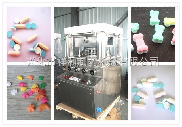 石斛片剂生产线设备-ZP47D石斛压片机、黑枸杞压片机、玛卡压片机