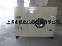 DZF真空干燥箱产品特点