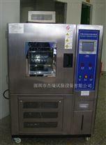 可編程高低溫交變濕熱試驗箱