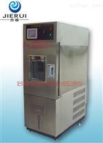 模擬環境測試溫濕度試驗箱