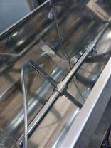 藥品粉體混合設備100升槽型混合機