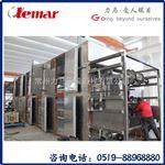 单层带式干燥中药饮片干燥机工程——DW网带式干燥机