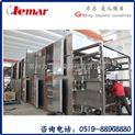 中藥飲片專用干燥機工程——DW網帶式干燥機