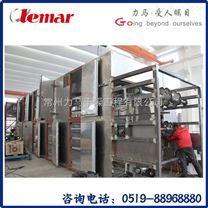 中药饮片专用干燥机工程——DW网带式干燥机
