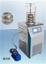 LGJ-18S加热实验型冷冻干燥机