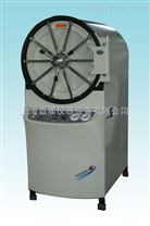 150L卧式蒸汽灭菌器