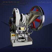 铁质单冲压片机制片设备压片机单冲压片机报价直销