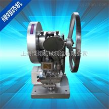 TDP-5T鐵質單沖壓片機