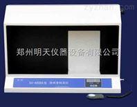SC-400A澄明度检测仪